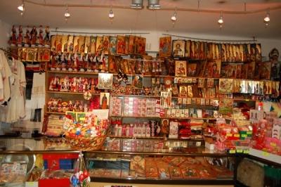 Магазин за сувенири